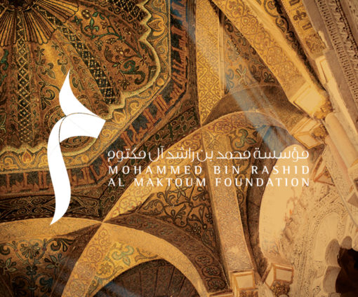 Mohammed Bin Rashid Knowledge Foundation
